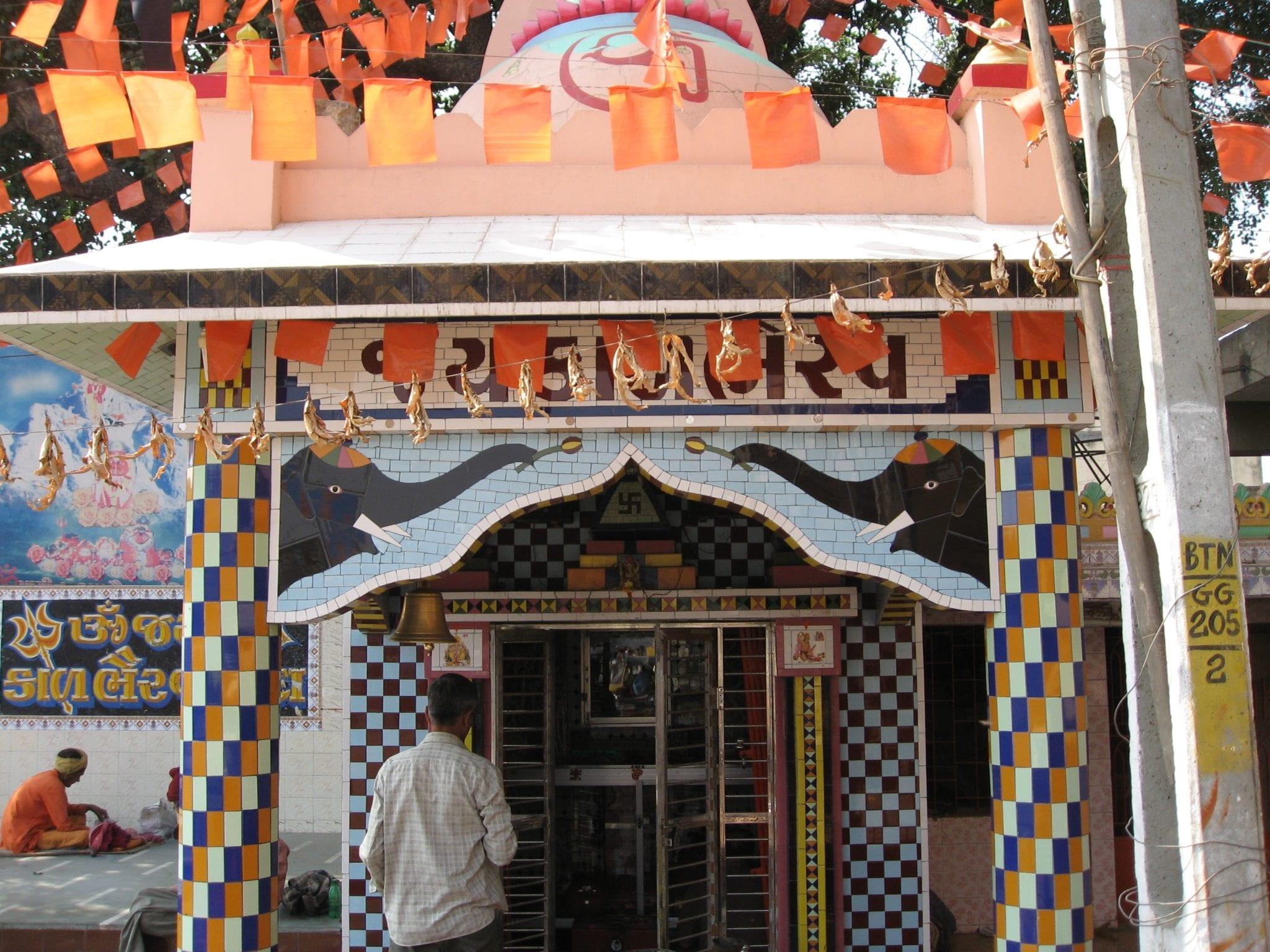 Temple Junagadh