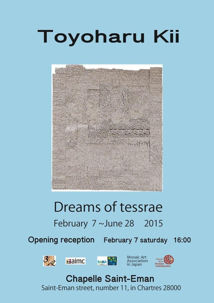 Solo Exhibition of work of Toyoharu Kii